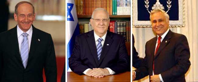 (מימין לשמאל:) משה קצב, רובי ריבלין ואהוד אולמרט (תמונות מויקיפדיה) Reuven_Rivlin_as_the_presid
