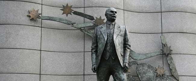 ג'יימס קונולי, ממנהיגי מרד חג הפסחא באירלנד (מקור) לאומיות עצמאות אנגליה בריטניה connolly
