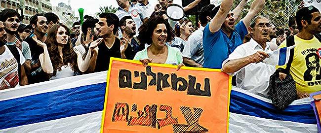 שמאלנים צבועים הפגנת ימין אוניברסיטת תל אביב smolanim