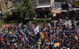 מצעד הגאווה בחיפה, 2014 (מקור) Gay_Pride_in_Haifa_2014_(12
