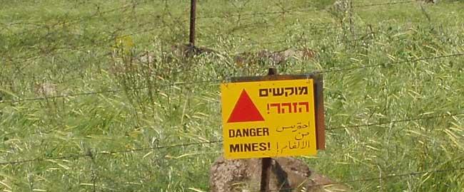 שדה מוקשים, רמת הגולן (מקור) מלחמה נשק מוקש Minefield_warning