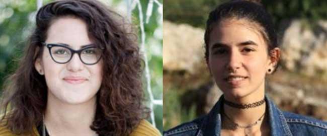 מימין: עמרי ברנס ותאיר קמינר, סרבניות המצפון היושבות כעת בכלא שש (מקור)  tair-omri