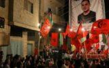 הפגנת סולידריות עם בילאל קאייד, הנמצא במעצר מנהלי לאחר ששוחרר מ14 שנות כליאה (צילום: אקטיבסטילס) כיבוש פלסטינים אסיר כלא bilal-kayed