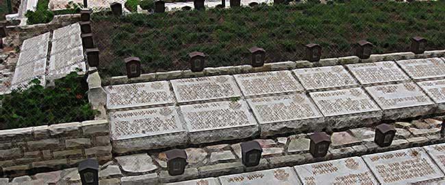 """קבר אחים בהר הרצל (מקור) שכול צבא צה""""ל מתים מוות חיילים מלחמת יום העצמאות  keverahim"""