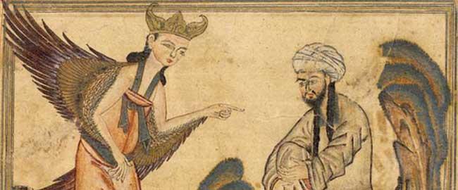 הנביא מוחמד והמלאך גבריאל (מקור) אסלאם דת Mohammed_Gabriel