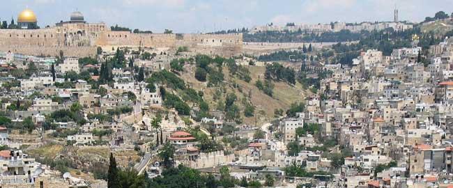 ירושלים הר הבית כיפת הסלע אל אקצה שכונות עיר עמים jerusalem