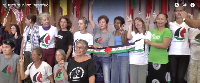 צילום מסך מתוך סיקור משט הנשים לעזה, 2016 (הטלוויזיה החברתית) כיבוש סולידריות בלסטינים zaytuna