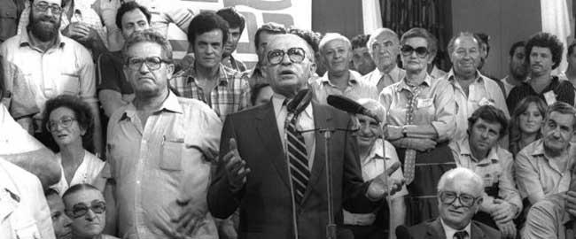 """בגין במטה הבחירות של הליכוד ב-81' (צילום: סער יעקב, לע""""מ) ימין פוליטיקה ממשלה היסטוריה begin16"""